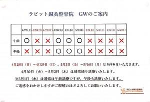F893730E-18F3-48E5-9724-ADD10FA2CE3A